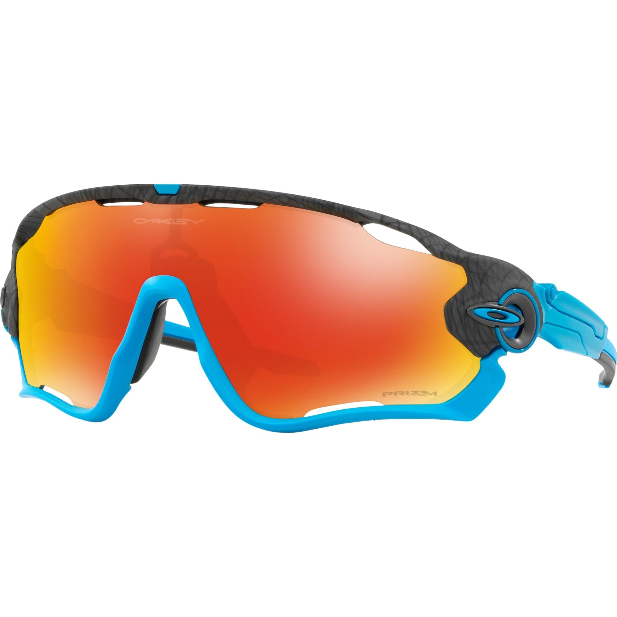 De ultimate sportsbrillene?