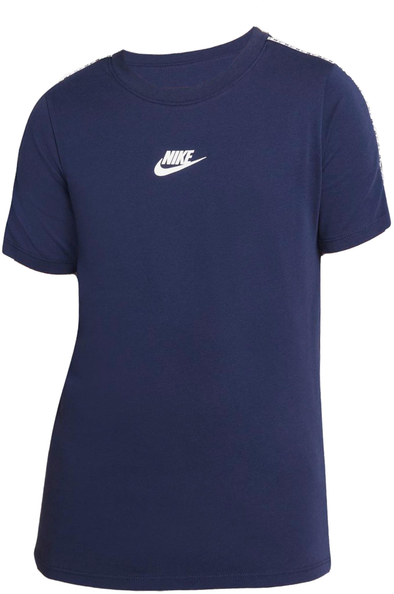 Sportswear T-Shirt Big Kids'